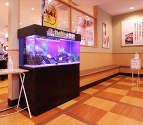 兵庫県 伊丹市 飲食店様サムネイル画像