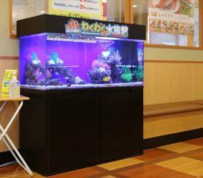 大阪市 都島区 飲食店様サムネイル画像